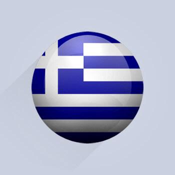 National federation: Hellenic Mixed Martial Arts Federation